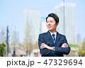 ビジネス ビジネスマン 笑顔の写真 47329694