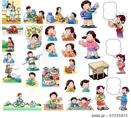 子供の日常生活02のイラスト素材 47335873 Pixta