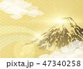 富士山 和 金色のイラスト 47340258