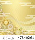 和 背景 金色のイラスト 47340261