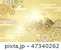 富士山 和 金色のイラスト 47340262