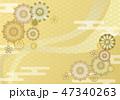 和 背景 金色のイラスト 47340263