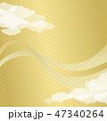 背景 和 金色のイラスト 47340264