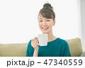 ティータイム 女性 笑顔の写真 47340559