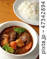 ビーフシチュー シチュー 肉の写真 47342894