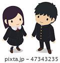 学ラン 男女 高校生のイラスト 47343235