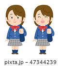 女子高生 笑顔 ブレザーのイラスト 47344239