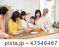 家族 料理 三世代の写真 47346467