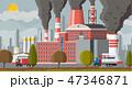 工場 製造所 ベクトルのイラスト 47346871