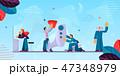 解析 分析 分解のイラスト 47348979