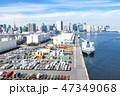 コンテナの並ぶ港 47349068
