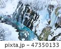 厳冬の北海道_白ひげの滝 47350133