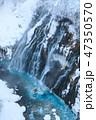 厳冬の北海道_白ひげの滝 47350570