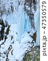 厳冬の北海道_白ひげの滝 47350579