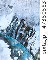 厳冬の北海道_白ひげの滝 47350583