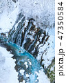厳冬の北海道_白ひげの滝 47350584