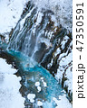 厳冬の北海道_白ひげの滝 47350591