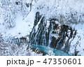 厳冬の北海道_白ひげの滝 47350601