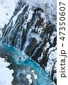 厳冬の北海道_白ひげの滝 47350607