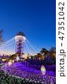 江ノ島シーキャンドル夜景 47351042