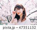 女性 春 桜の写真 47351132