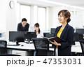 ビジネス オフィス 女性の写真 47353031