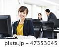 ビジネス オフィス 女性の写真 47353045