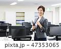 ビジネス オフィス 女性の写真 47353065