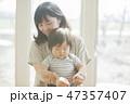 親子 赤ちゃん 母の写真 47357407