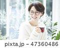 女性 コーヒー 飲み物の写真 47360486