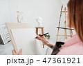 画伯 芸術家 アーティストの写真 47361921