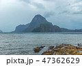 Landscape of Palawan, El Nido. Ocean and rock islands in background. Cloudy stormy sky. Philippines 47362629