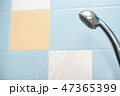 Shower head with water streams and drops 47365399