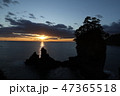 三王岩の日の出 47365518