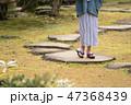 ミドル女性 温泉旅行 浴衣 露天風呂 イメージ 47368439