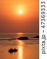 長崎 長崎港 夕陽の写真 47369333