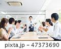 会議 ビジネスマン ビジネスの写真 47373690