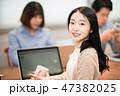 アジア人 亞洲人 20代の写真 47382025