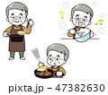 家事 料理 シニアのイラスト 47382630