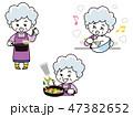 主婦 家事 料理のイラスト 47382652
