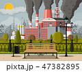 工場 製造所 建物のイラスト 47382895