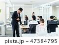 オフィス ビジネスマン ビジネスの写真 47384795