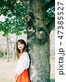 女性 若い 新緑の写真 47385527