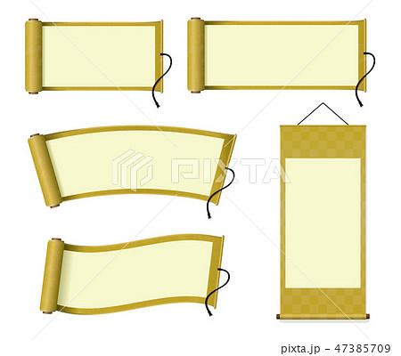 巻物掛け軸 イラストセット 金ゴールドのイラスト素材 47385709