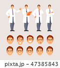 医師 医者 ベクタのイラスト 47385843
