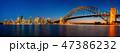 ブリッジ 橋 夕日の写真 47386232