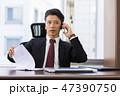 男性 ビジネス ミドルの写真 47390750