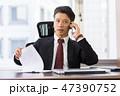 男性 ビジネス ミドルの写真 47390752