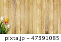 板 木目 壁のイラスト 47391085