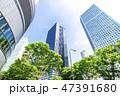 オフィス街 ビジネス街 ビル群の写真 47391680